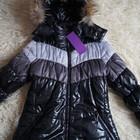 Куртка новая женская демисезонная, зимняя размер 46-48