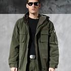 Куртка US Army  (реплика)