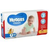 Памперси Huggies Classic Всі розміри