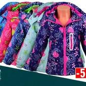 Демисезонная куртка для девочки 98-140см