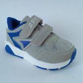 Стильные кроссовки для мальчика от Jong Golf, р. 21-26, код 09