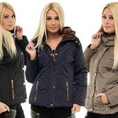 Женская теплая зимняя стеганная куртка