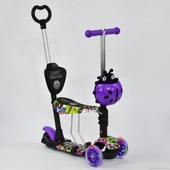 Самокат 5в1 А 24975 - 64030 Best Scooter
