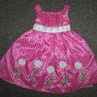 Нарядное платье American Princess  на 4 год