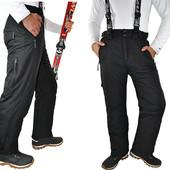 Мужские лижние штани