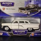 Автомашинки модельки Autotime