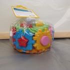 Іграшка куб