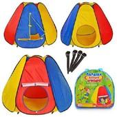 Палатка Детская. 144 х 244 х 104 см. 0506 (3058)