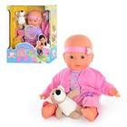 Кукла пупс с мимикой Joy Toy 5242 (робот)
