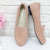 Замшевые,кожаные женские туфли без каблука( 17060/1) ,р-ры 36-41,любой цвет