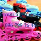 Раздвижные ролики, с 32 до 36р ,  3 цвета, подшипник