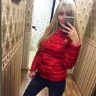 Куртка Шанель красная, електрик,голубая