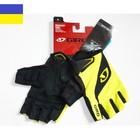 Велосипедные перчатки мужские Giro Bravo без пальцев