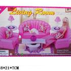 Мебель для кукол Гостинная 22004