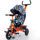 Тилли Трайк Ракета T-351-10 детский трехколесный велосипед на надувных колесах Tilly