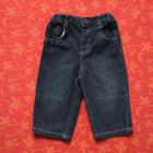 Джинсы на мальчика 9-12 месяцев, б/у. Хорошее состояние, без пятен. Длина 40 см, шаговый 22 см, ПО т