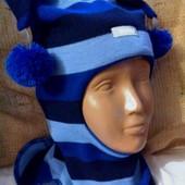 Детские зимние шапки шлемы для мальчиков  БИЗИ 2015 16