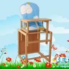Детский стульчик-парта для кормления бук(дерево)