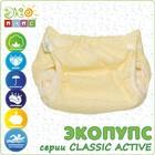 Трусики-подгузники Экопупс Classic Aктиве, без вкладыша, 6-12 кг, 10-15 кг
