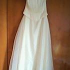 Свадебное платье, Голландия