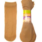 Женские капроновые носки носочки бежевого телесного цвета