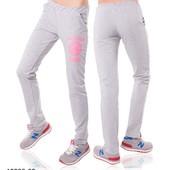 Женские спортивные брюки - №10206 (2 цвета)