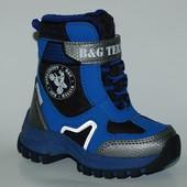 B&G-Termo арт.ray165-207 синий.мото Термоботинки для мальчиков
