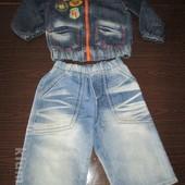 джинсовый костюм(глория джинс)