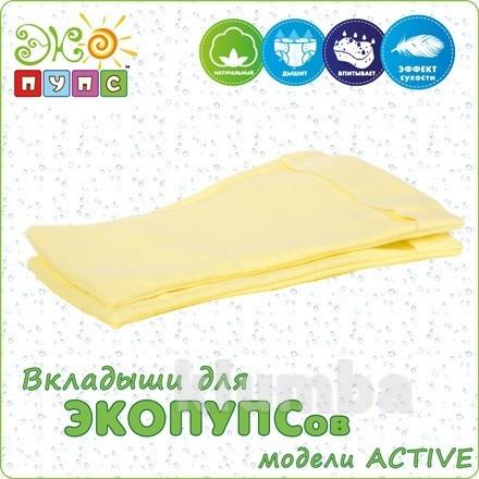 Дополнительные вкладыши для экопупсов серии aктиве, 2 шт., 3-7 кг фото №1