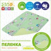 Детская непромокаемая пеленка Premium, бязь с рисунком 50*70