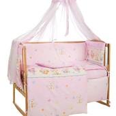 Комплект детского постельного белья Улыбка