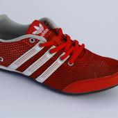 Кроссовки мужские Adidas, адидас. Арт G7078-5