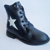 Модные детские / подростковые кожаные демисезонные ботинки для девочек, р. 34 - 21,5 см, код 111