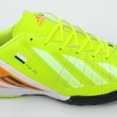 Копы, бампы, сороконожки, футбольная обувь аdidas adizero F50 42 размер