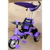 Доставка бесплатно.Велосипед трехколесный Mars Trike KR01 (фиолетовый)