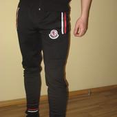 Продам новые мужские черные штаны, зауженные к низу