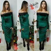 Шикарное платье.цвета