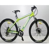 Кроссер Бест 29 Crosser Beast D горный велосипед найнер одноподвес
