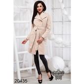 Элегантное женское пальто 42,44,46р