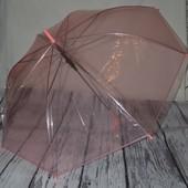 Зонтик зонт трость детский подростковый прозрачный розовый