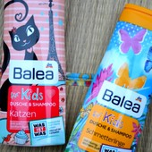 Balea\Saubar - гель для душу і шампунь для дітей - 2в1 - 300мл