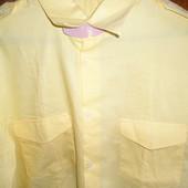 Рубашка х/б ОГ 116