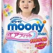 Подгузники трусики Moony для девочек big (12-17 кг) 38 шт