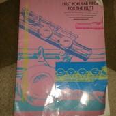 сборник для игры на флейте