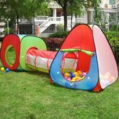 Двойная детская палатка с тоннелем