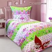 Отличная цена   детские комплекты постельного белья