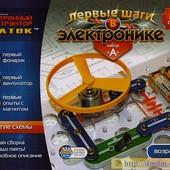"""Конструктор - Знаток """"Первые шаги в электронике"""" (15 схем, набор A) (арт. rew-K060)"""