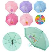 Зонтик детский арт. 0208-1