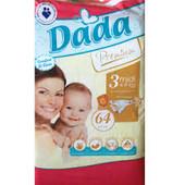 Подгузники (памперсы)dada, дада -3, 64 шт. купить в Украине, дешево, недорого,