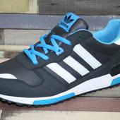 Adidas кроссовки адидас мужские